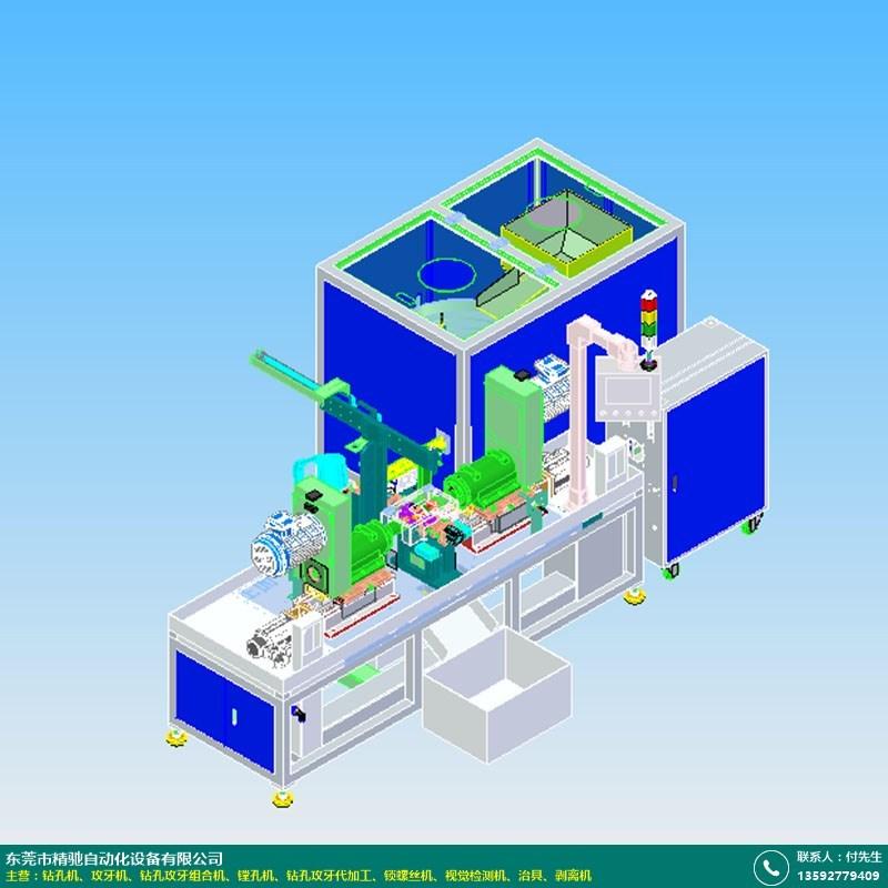两端自动镗孔机厂家定制的图片