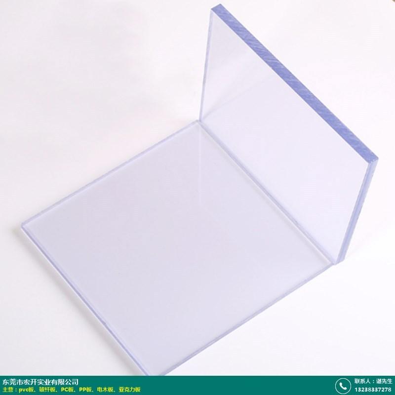 江苏塑料pvc板生产企业的图片