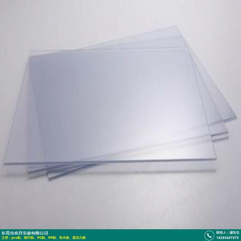 pvc板的图片