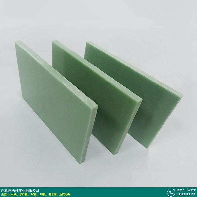 玻纤板的图片