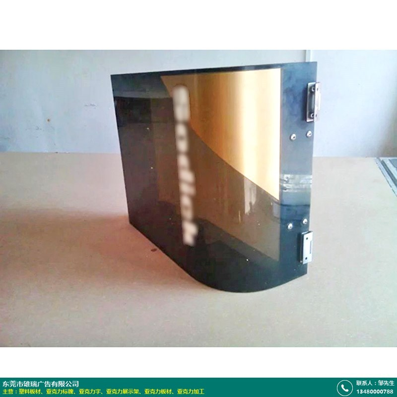 烟台彩色亚克力板材公司的图片