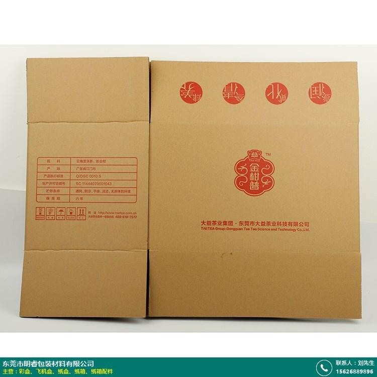 梅州白板纸重型纸箱的图片
