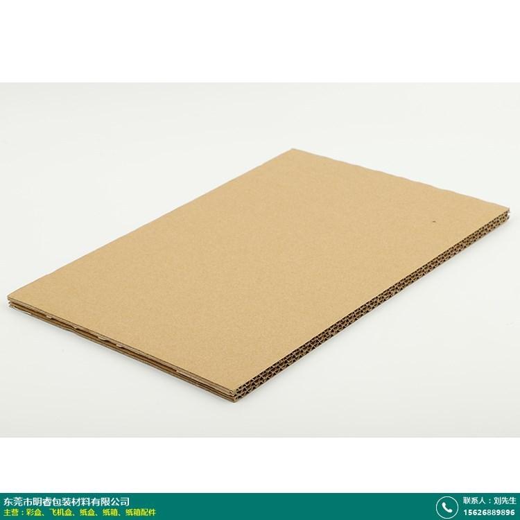 纸箱配件的图片