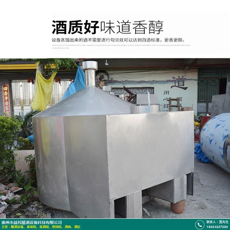 潍坊自动酿酒设备价格_益民酿酒_现代_新式_小型酒厂_200斤