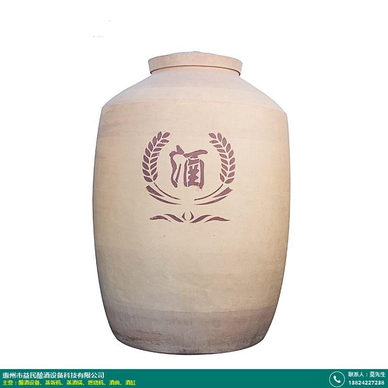 智能_小型酒廠釀酒設備廠商_益民釀酒