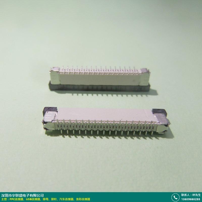 FPC连接器的图片