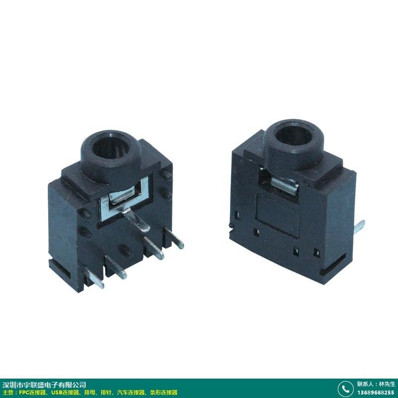 USB连接器的图片