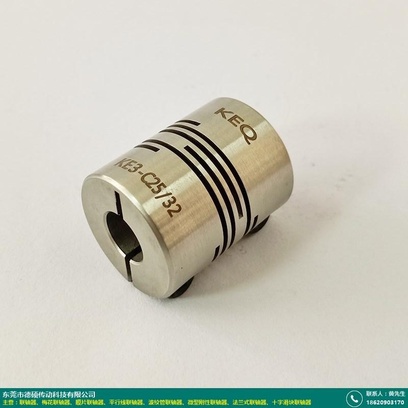 双膜片平行线联轴器价格的图片
