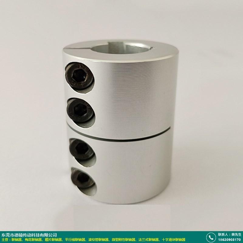 微型刚性联轴器的图片