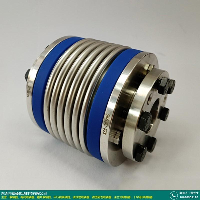 波纹管联轴器的图片