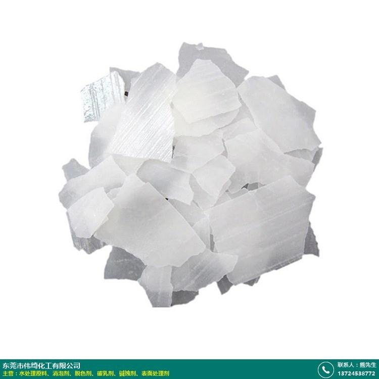 碱蚀剂的图片