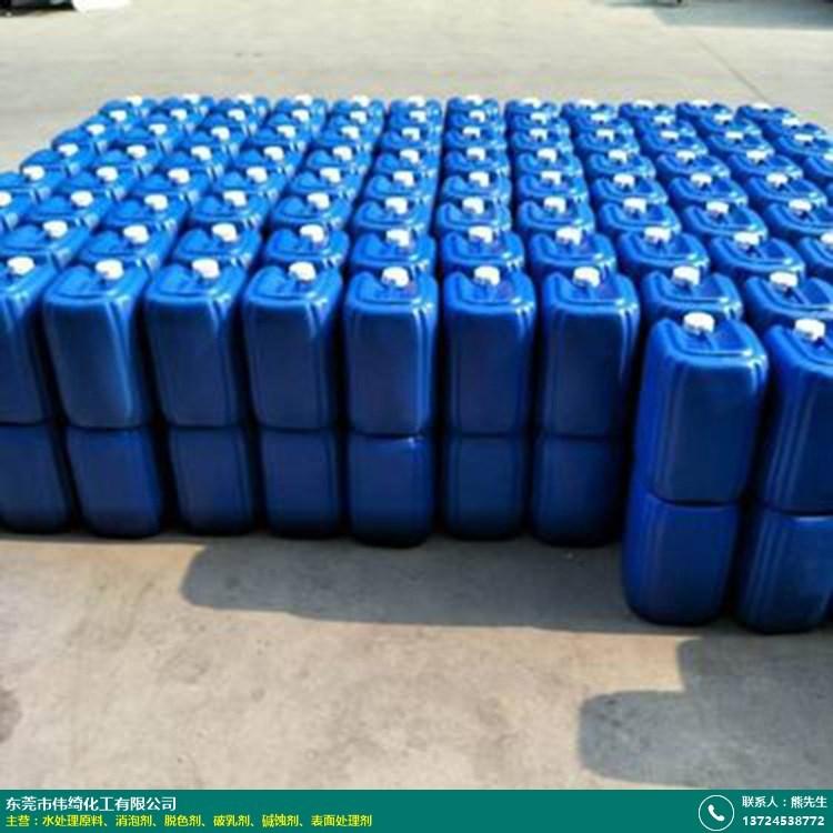 制革废水脱色剂厂家的图片