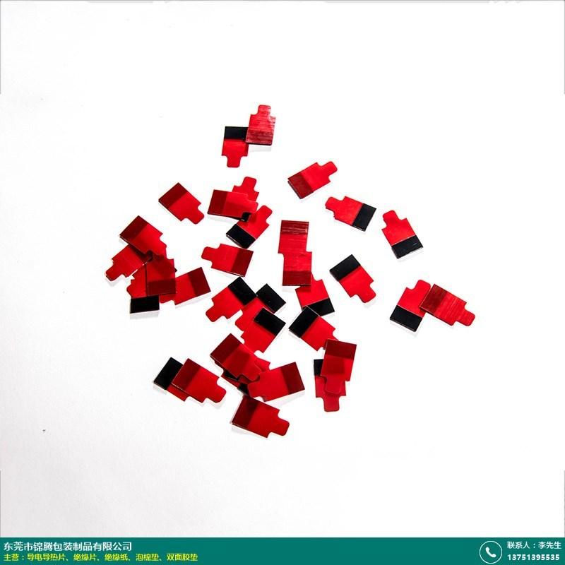 临汾红模双面胶垫的图片