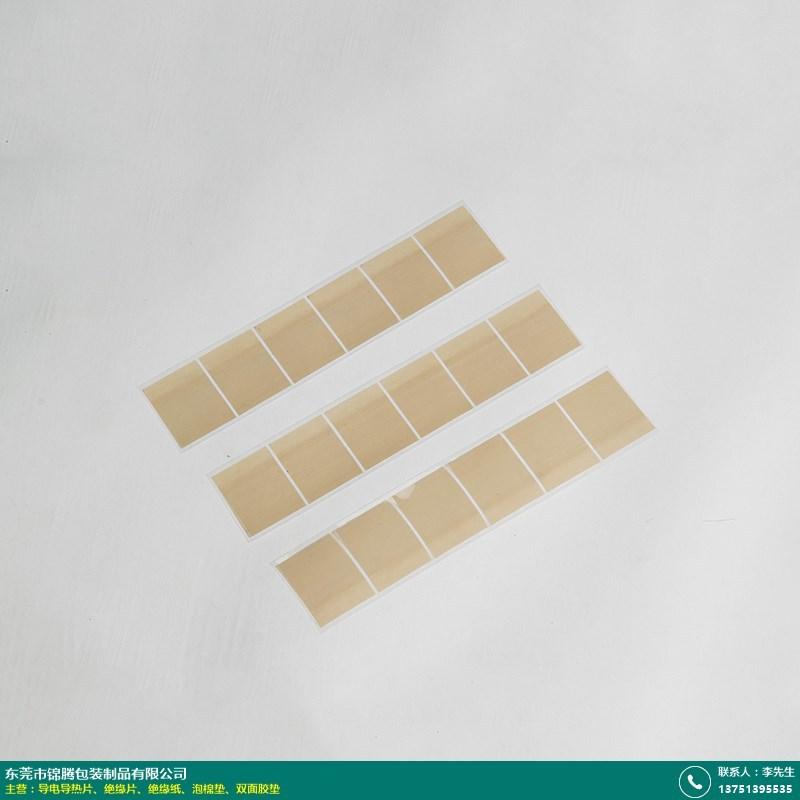 四平led灯导电导热片的图片