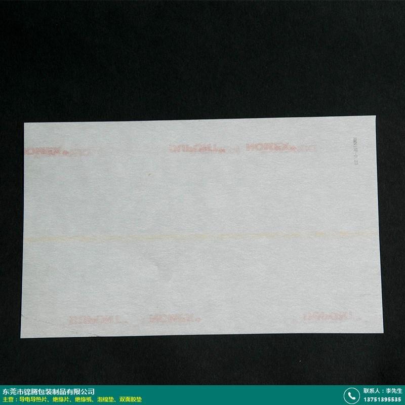 普洱Nomex绝缘纸的图片
