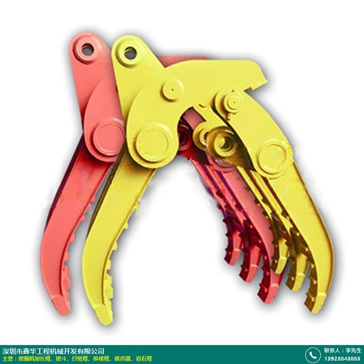 抓爪器的图片