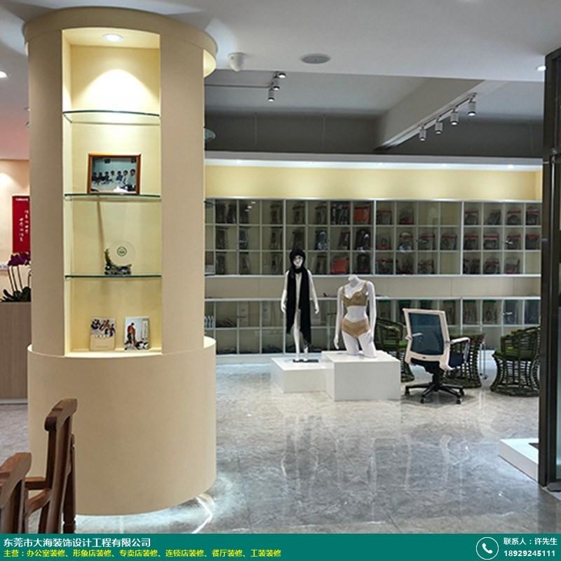 连锁店装修的图片