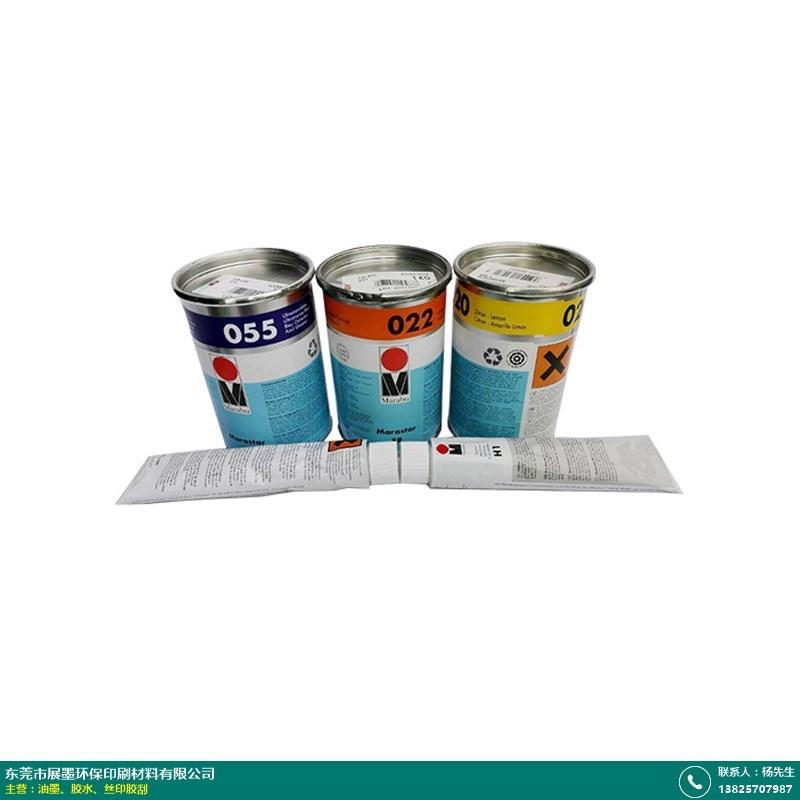 铅印油墨厂家供应的图片