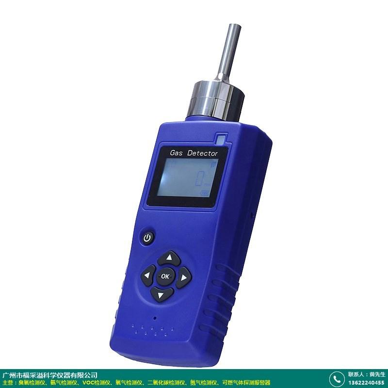氨气检测仪的图片