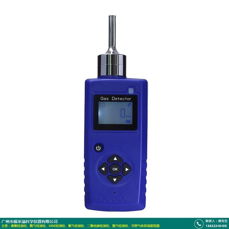 氮气检测仪的图片