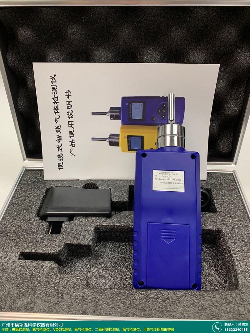在线式水中臭氧检测仪定制的图片