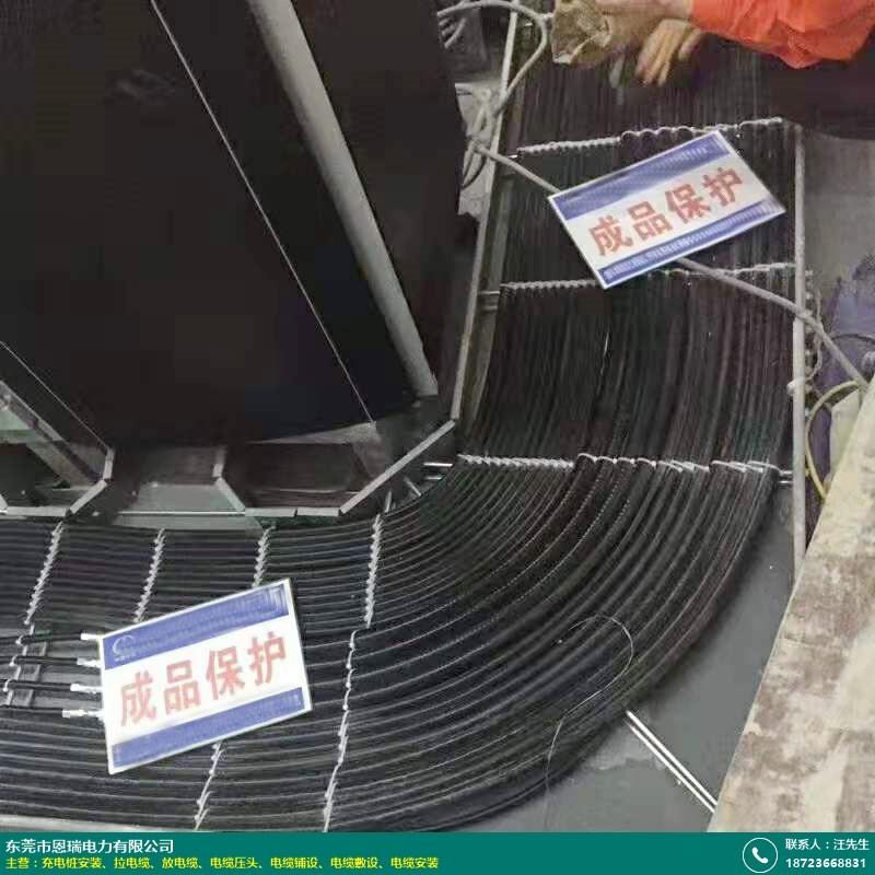 电缆铺设的图片