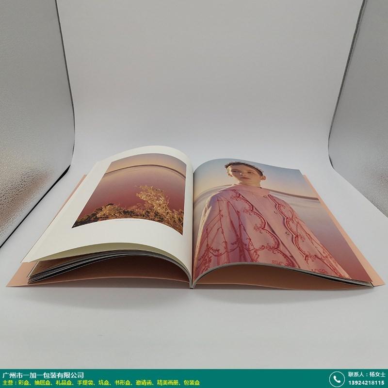 精美画册的图片