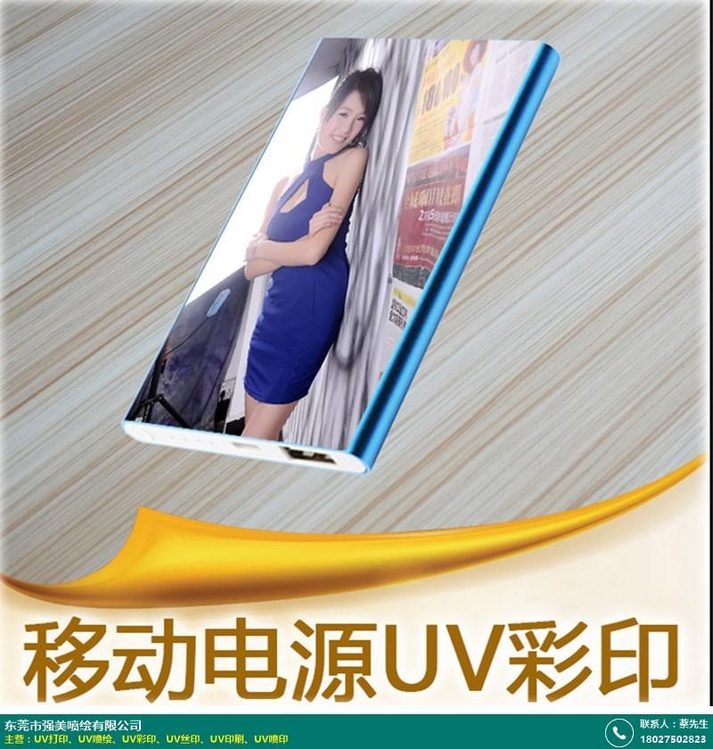 UV打印的图片