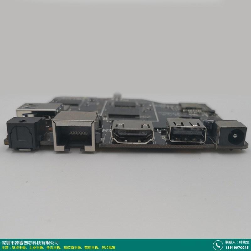 瑞芯微主板的图片