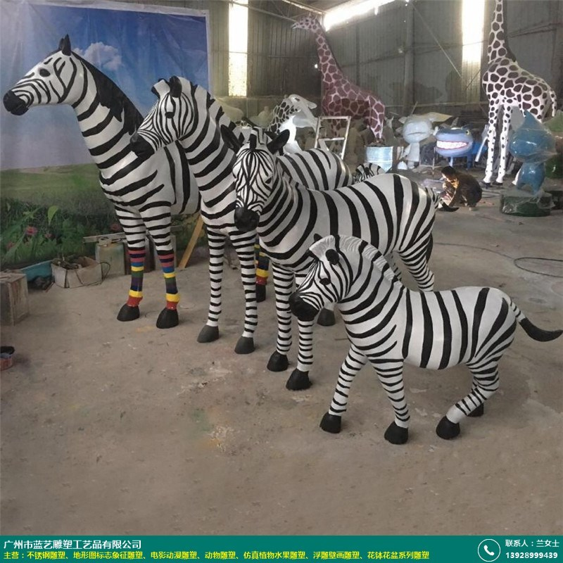 动物雕塑的图片