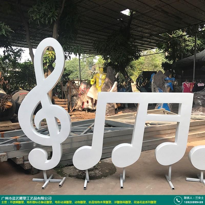 文字音符雕塑的图片