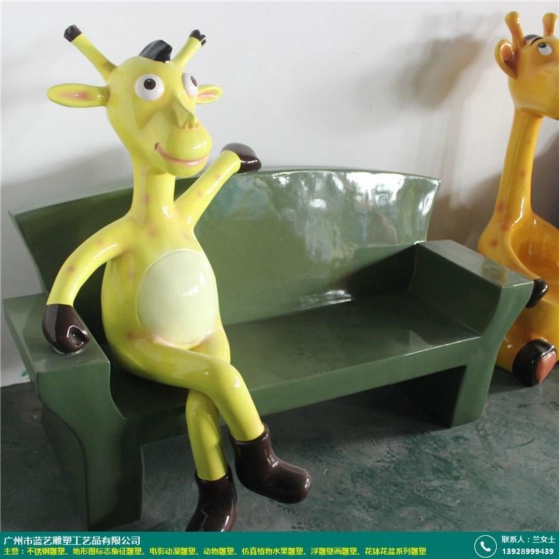 休闲椅雕塑的图片