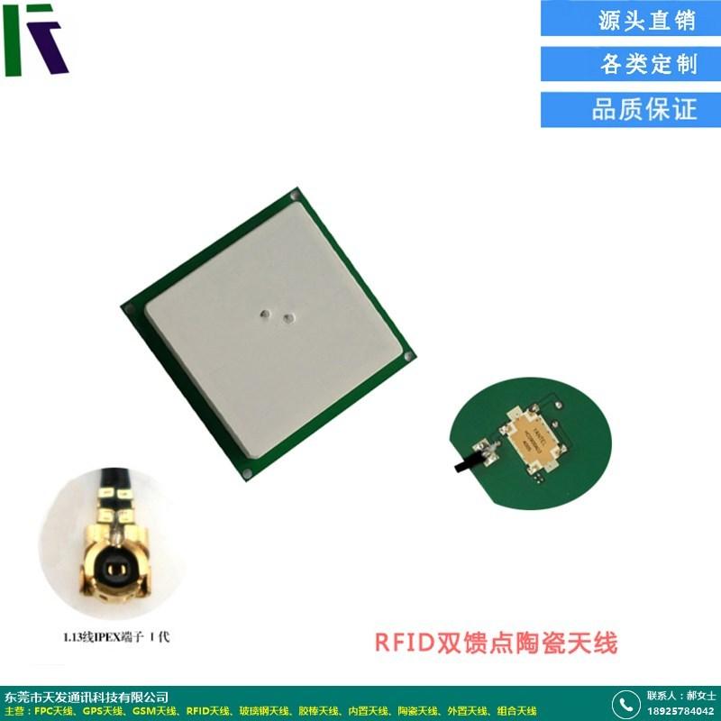 RFID天线的图片