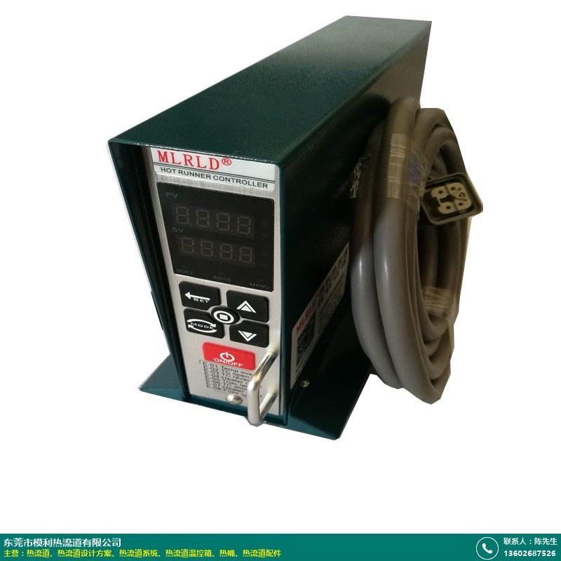 热流道温控箱的图片