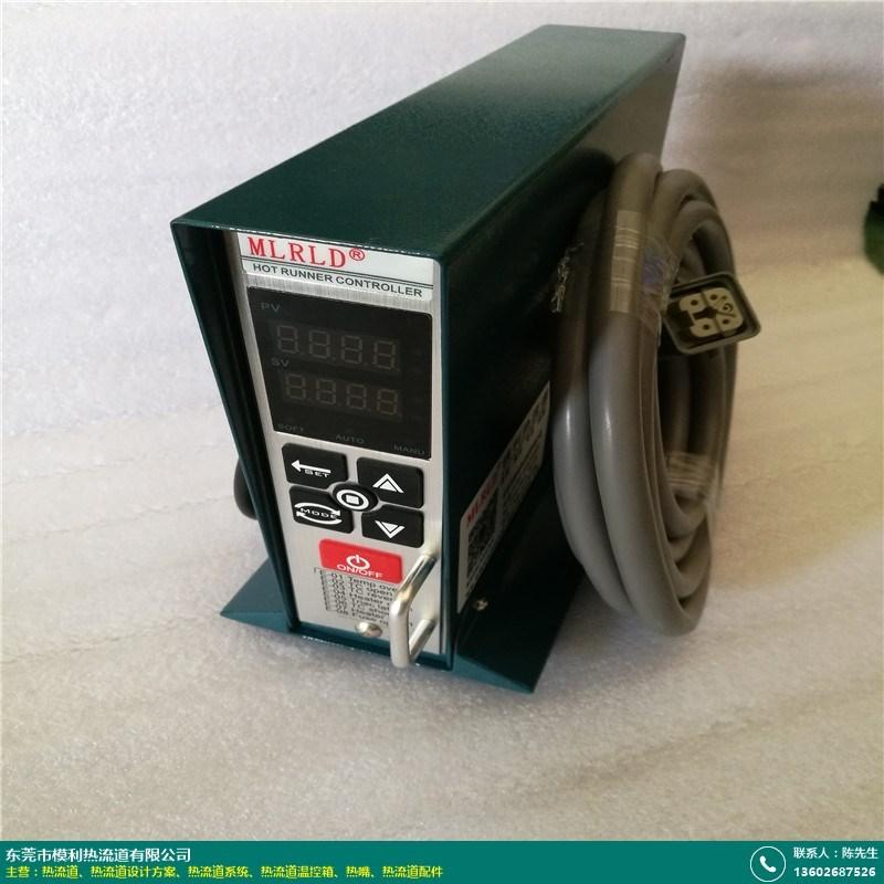 澄海热流道温控箱的图片