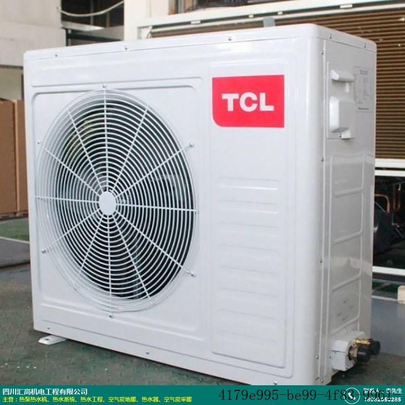 空气能地板采暖的运行成本不高。每月100平方米多少钱?