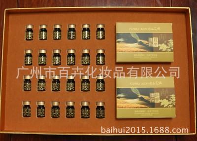 12次姜疗养生套盒姜油姜粉套盒美容院项目专用 OEM加工