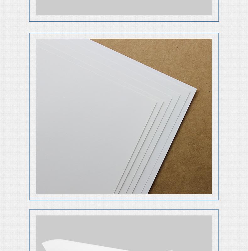 淋膜包装复合牛皮纸