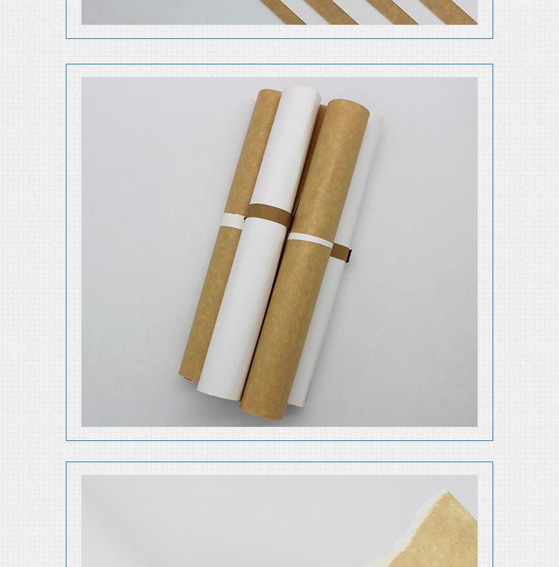 恩索涂巾牛卡纸
