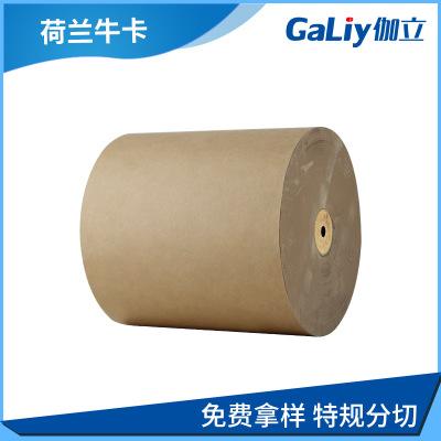 优质环保再生牛皮纸
