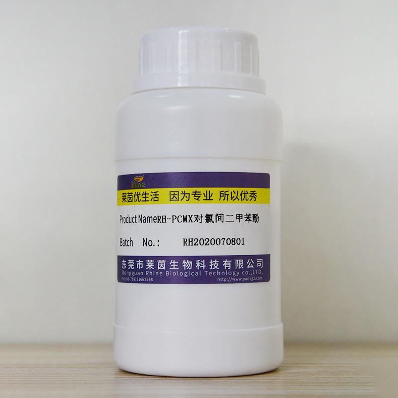 厂家供应PCMX 对氯间二甲苯酚 氯二甲酚;杀菌防腐剂