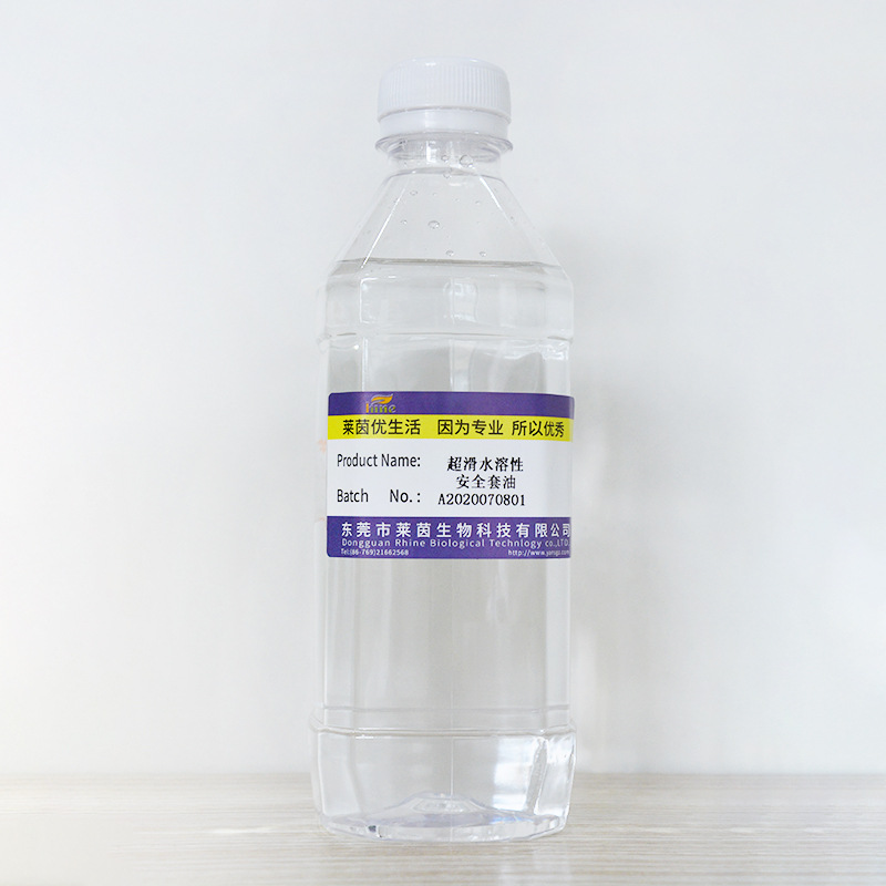 厂家直销 超滑水溶性安全套油 不油腻易清洗 配合器具避孕套用