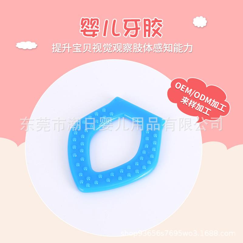 厂家直供 彩色菱形牙胶 婴儿育儿用品咬牙胶  婴儿玩具磨牙胶配件