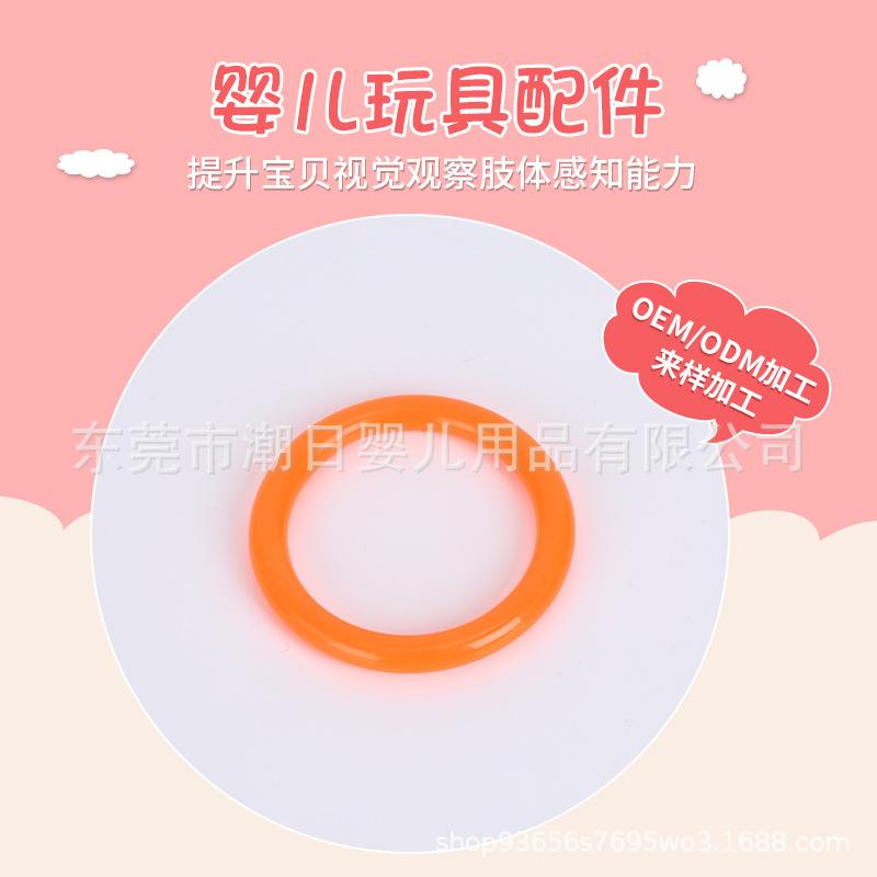 厂家直供 圆形DIY婴儿玩具配件用品环状硅胶磨牙牙胶奶嘴链定制