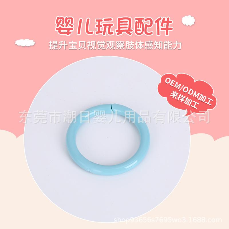厂家直供 圆形环状宝宝玩具配件软体硅胶早教颜色可定制