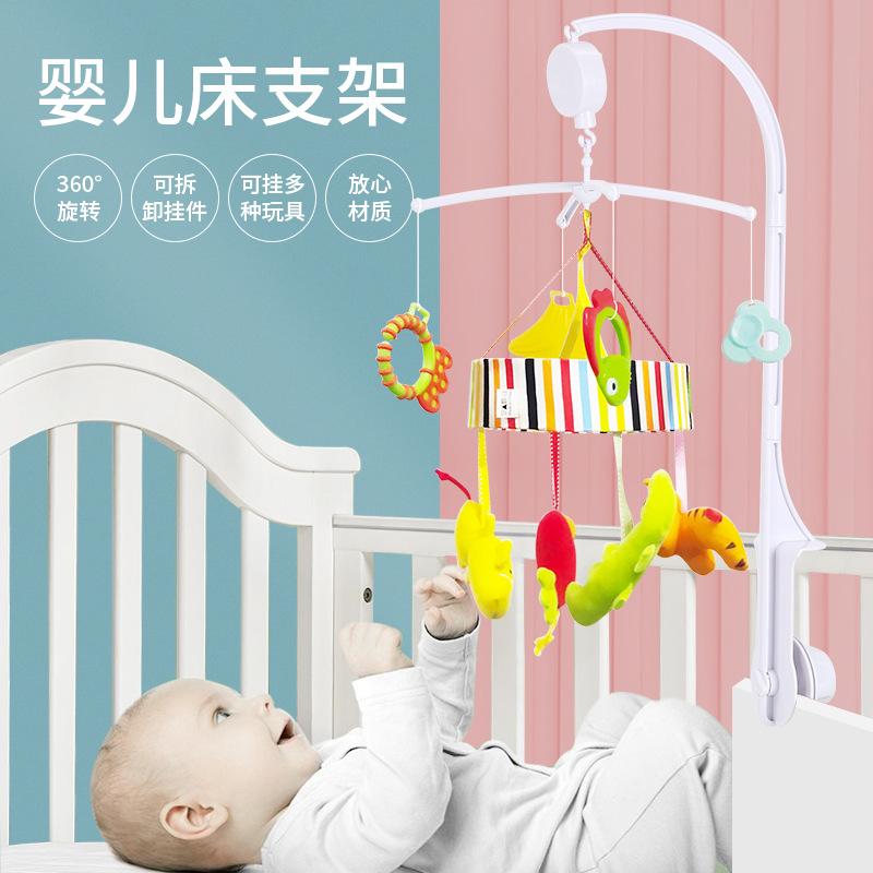 厂家直供 新生儿宝宝婴儿床支架配件ABS挂钩挂件旋转音乐支架定制