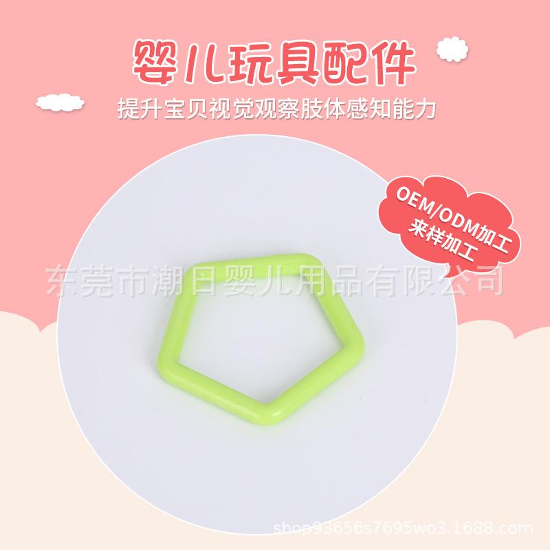 厂家直供 宝宝玩具配件五边形软体硅胶牙胶手摇玩具款式可定制
