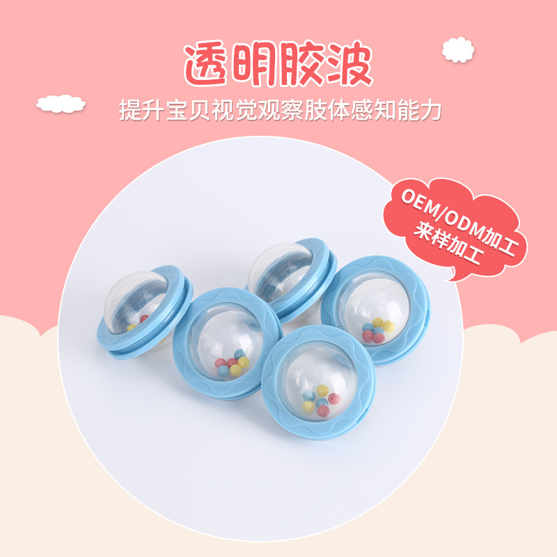 厂家批发 婴儿玩具摇铃50mm新生0-1岁胶波套装宝宝 早教幼儿定制