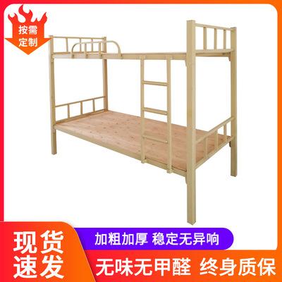 宿舍上下鋪鐵床