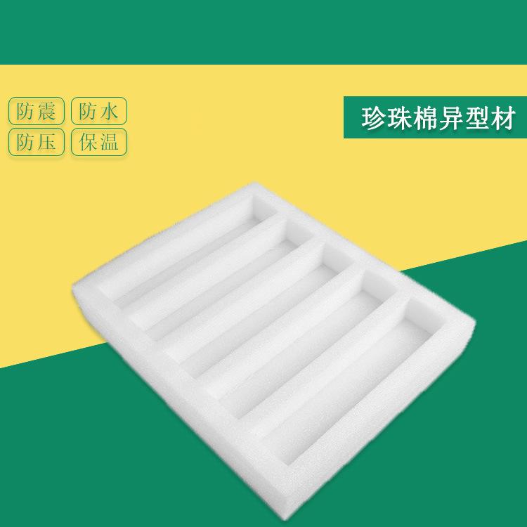 高密度珍珠棉型材